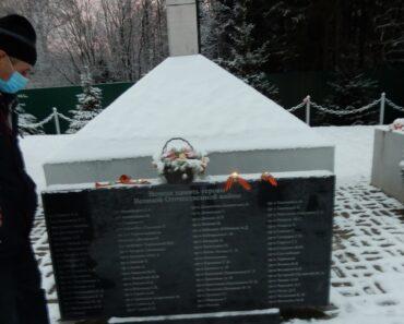 3 декабря в сельском поселении Корсаково прошел День Неизвестного Солдата.