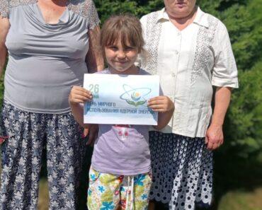 24 июня в Корсаковском СК  прошел День мирного атома. Проведена беседа о использовании атома в мирных целях